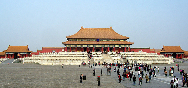 Palace of supreme harmony
