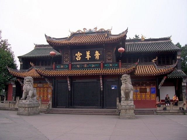 Entrance of QingYang gong temple