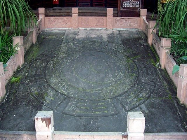 QingYang gong temple - Yin and yang and eight taoist trigrams slab
