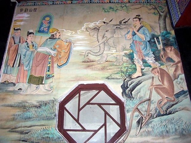 QingYang gong temple - Painting of a meeting