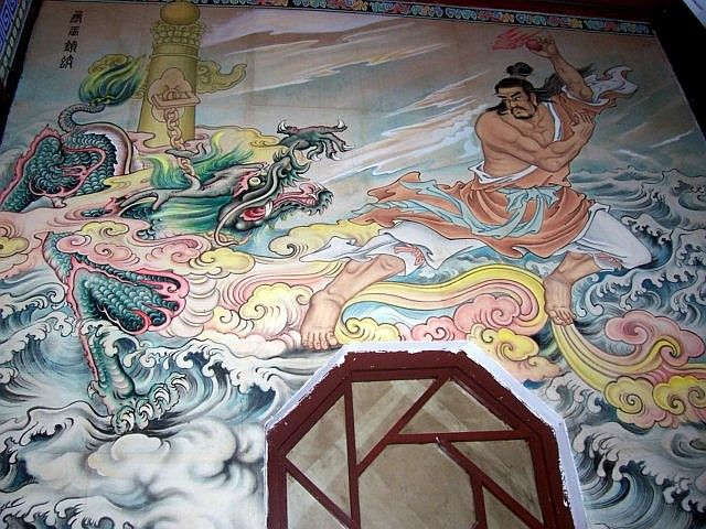 QingYang gong temple - Painting with a dragon