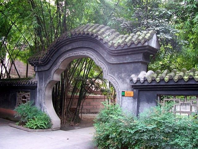 QingYang gong temple - Porch
