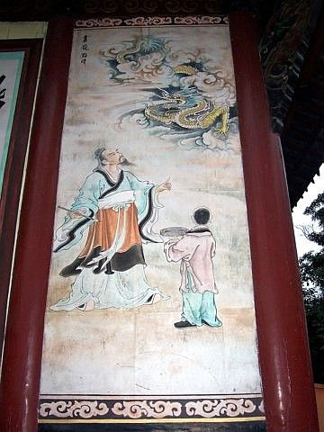 QingYang gong temple - Painting, probably taoist