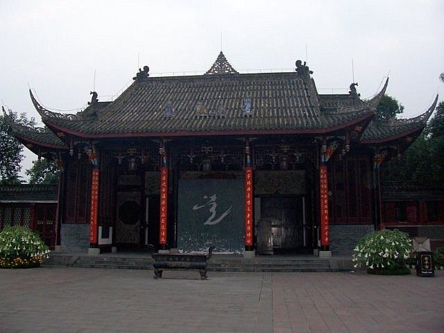 QingYang gong temple - A hall