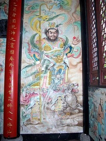 QingYang gong temple - Painting representing a guardian with a white tiger