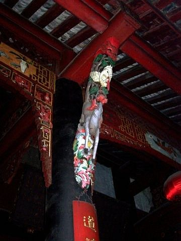 Temple QingYang gong - Beam sculpture of the frame