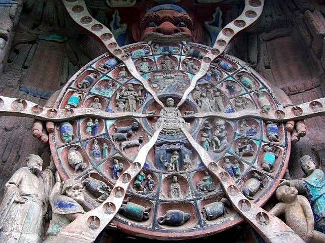 Baoding - Wheel of the Buddhist Law