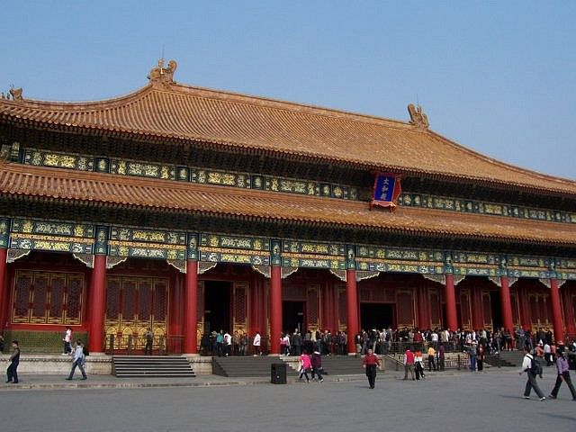 Forbidden city - Zoom in on the palace of supreme harmony