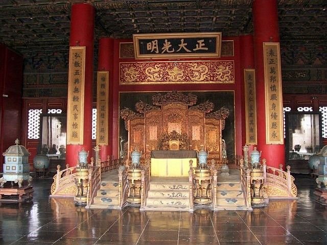Forbidden city - Hall of the palace of Heavenly purity