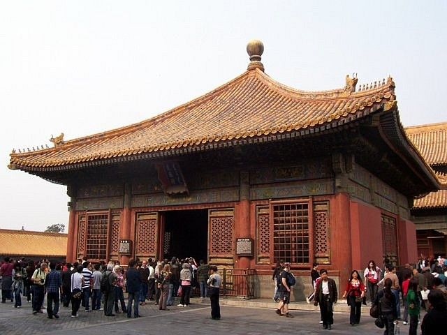 Forbidden city - Palace of union