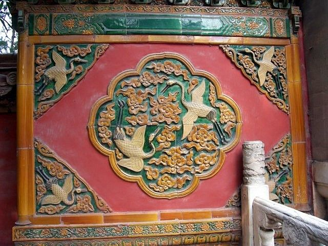 Forbidden city - Wall decorated with glazed earthenware