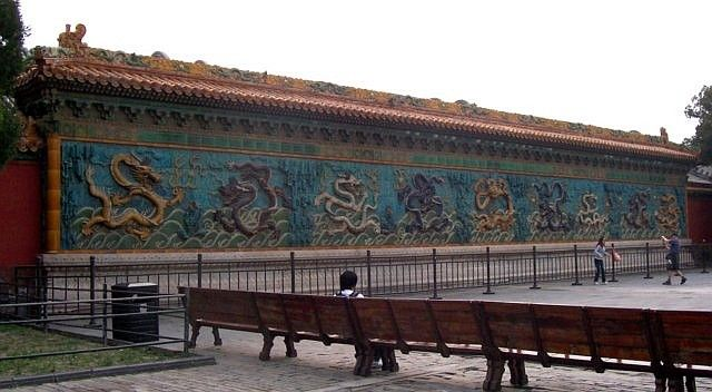 Forbidden city - The 9 dragons wall