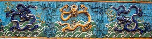 The 9 dragons wall - the three dragons in the middle