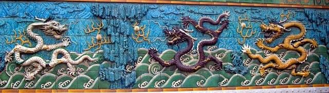 The 9 dragons wall - the three dragons on the right