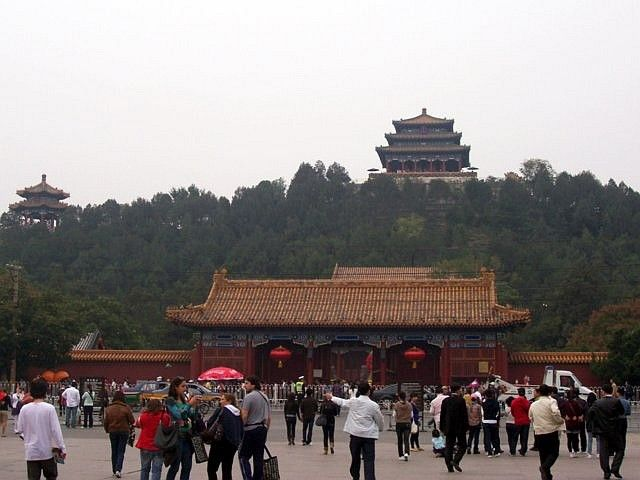Forbidden city - North gate