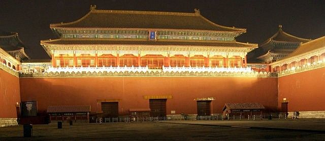 Forbidden city - Meridian gate (wumen) by night