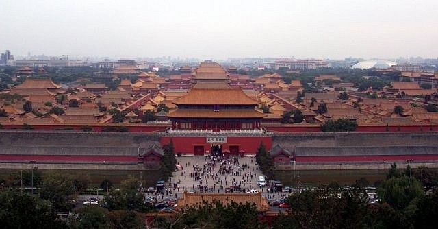 Coal hill - View on the forbidden city, south