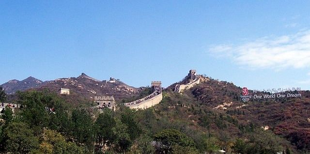 "Badaling - ""one world one dream"" devant la grande muraille"