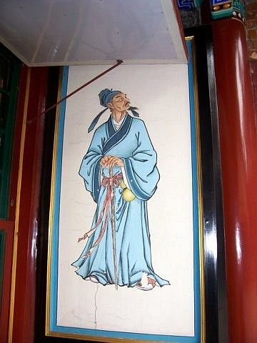 Summer palace - Chinese character painting