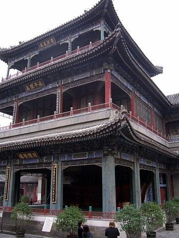 Summer palace - Theatre in the garden of the virtuous harmony
