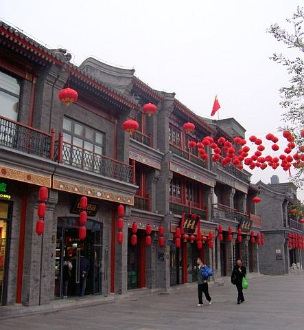 Qianmen street - Houses with lanterns