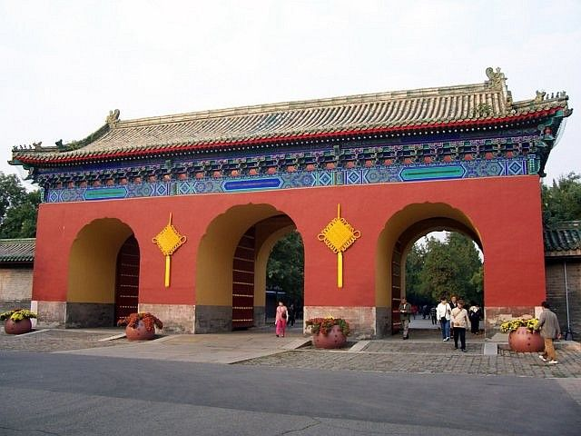 Temple of heaven - North gate