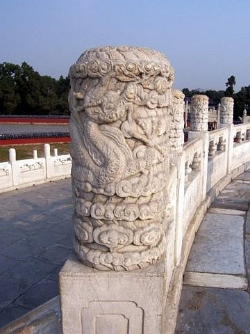 Temple of heaven - Balustrade of the altar of Heaven