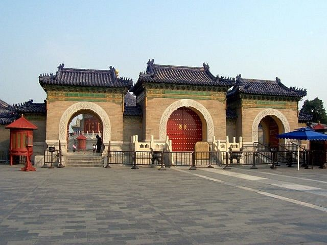 Temple of heaven - Gate leading to the imperial vault of Heaven