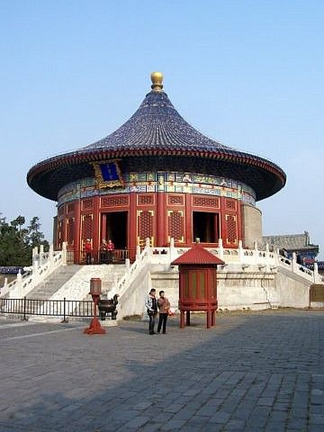 Temple of heaven - Imperial vault of Heaven
