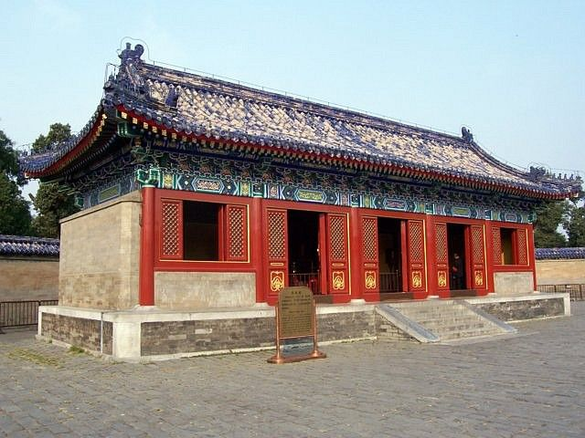 Temple of heaven - West hall annex