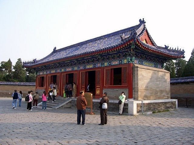 Temple of heaven - East hall annex