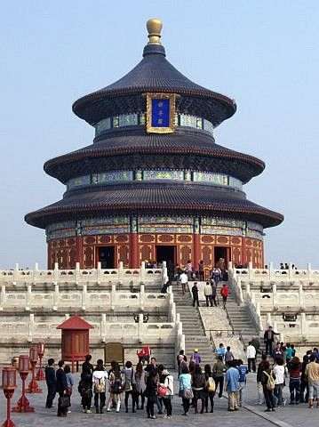 Temple of heaven - Temple of prayer for good harvests