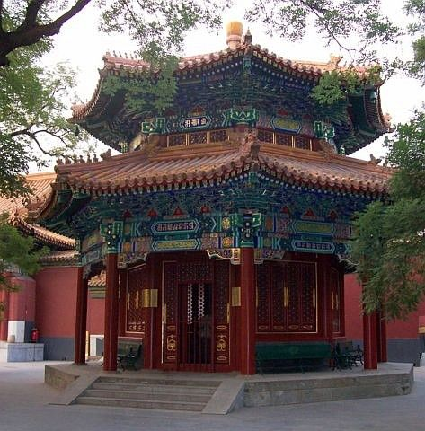 Lama temple - West pavilion