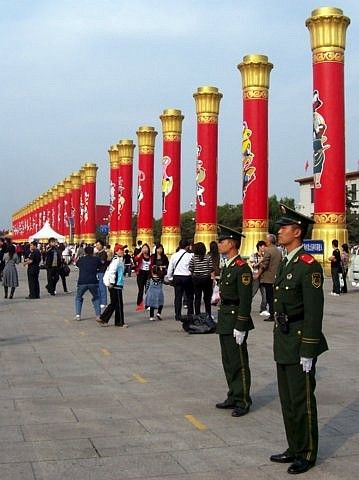 "Tian'anmen square - ""the heart of China"""