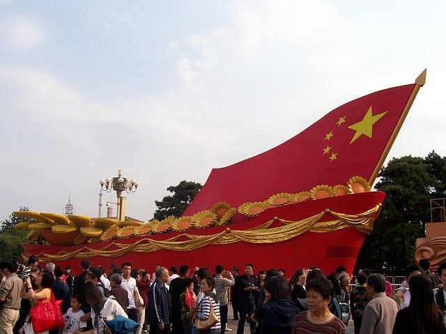 Tian'anmen square - adornment in the shape of a boat