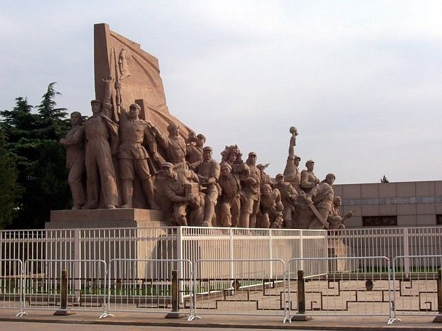 Tian'anmen square - sculpture