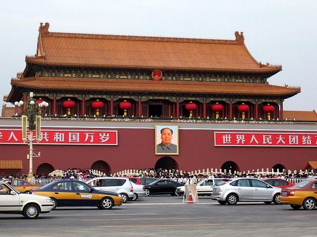 Tian'anmen square - Gate of Heavenly peace