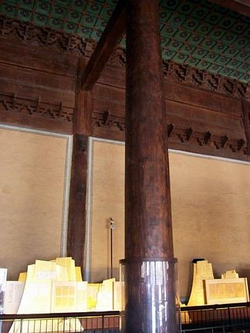 Changling - Columns in the hall of the eminent favors