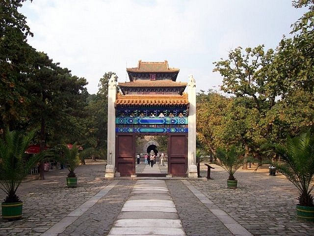 Changling - Linxing gate