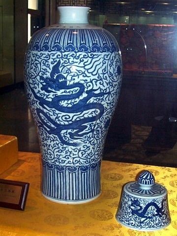 Dingling museum - meiping vase