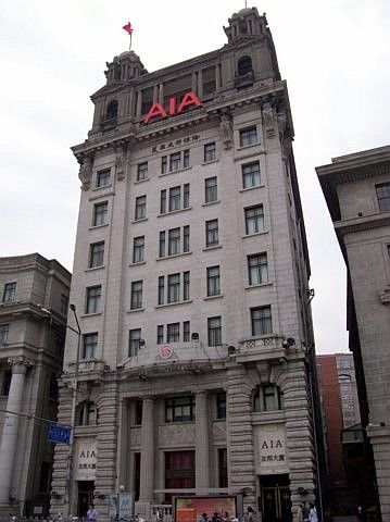 The bund - AIA building