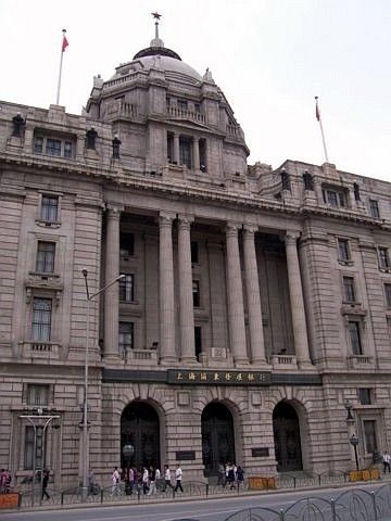 The bund - Bank building
