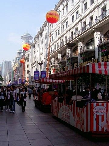People's square - Nankin street, pedestrian and shopping street
