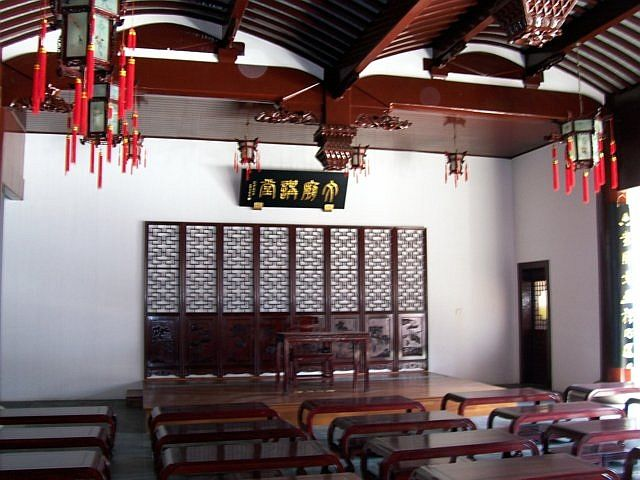 Confucius temple - Study room