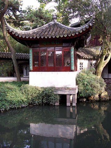 Humble administrator's garden - Pavilion on stilts