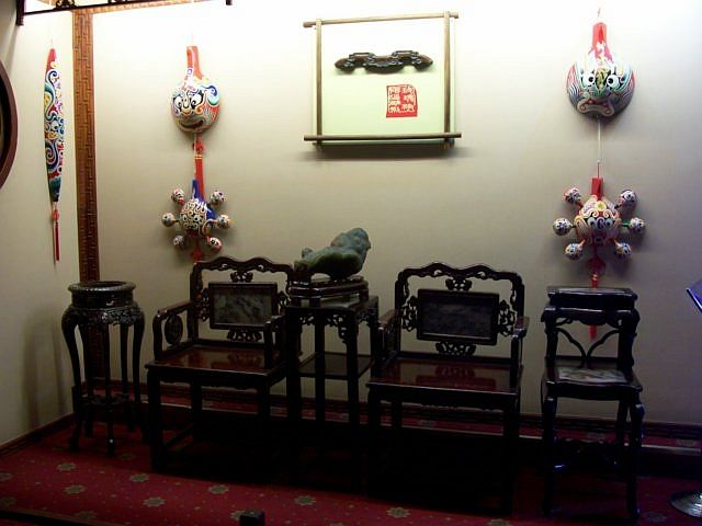 Xian city - Inside furniture of the drum tower