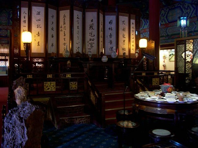 Xian city - Dinning room furniture of the drum tower