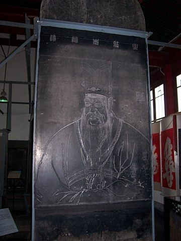 Forest of steles - Confucius stele