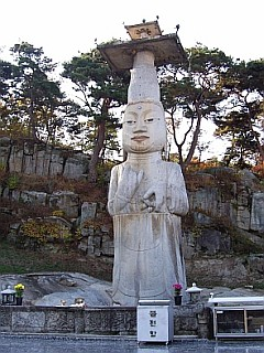 Buddha Maitreya (Mireuk in Korean) from the Goryeo era