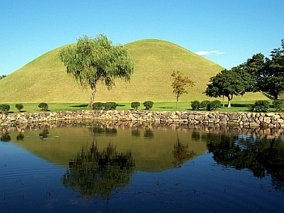 Twin mounds